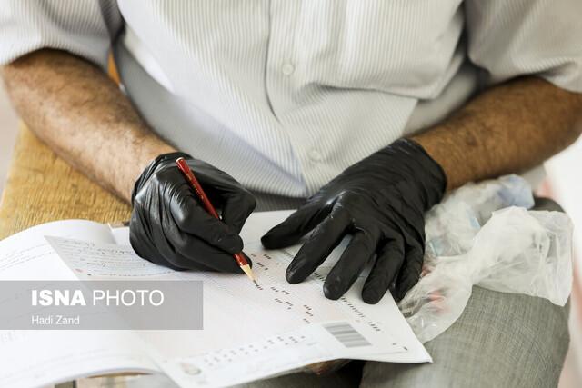 آزمون ارزیابی شایستگی مدیران شرکت بیمه ایران در اصفهان برگزار شد
